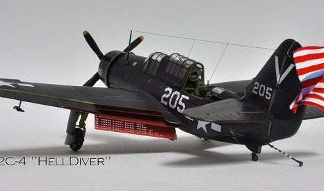 1/72 カーチス SB2C-4 1945