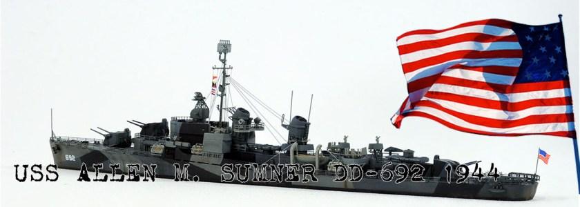 1/700 駆逐艦 アレン M. サムナー 1944