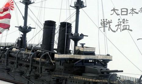 1/700 日本海軍 戦艦 三笠