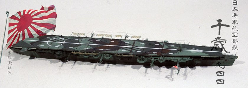 IJN Chitose Class CVL Chitose