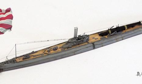 IJN Type-C SS I-16
