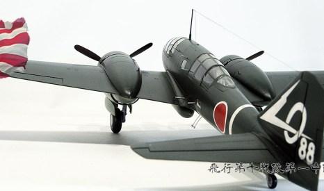 IJA Mitsubishi Ki46III Dinah