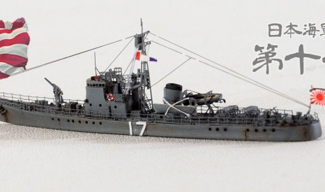 IJN No.13 Class PC No.17 Submarine Chaser