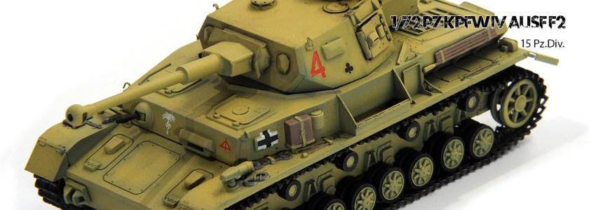Heer Panzer Kampfwagen IV Ausf.F2