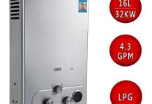 Happybuy Propane 16L Gas LPG Tankless Instant Hot Water Heater Boiler 36KW 4.8GPM Water Heater Liquefied Petroleum Gas Water Heater (Hot Water Heater, 16L LPG)