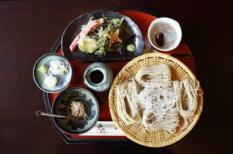 Kunoichi Soba Set (Ninja Soba set for ladies)