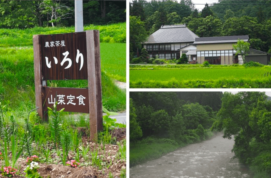 irori-minshuku-rural-guest-house-in-yamagata-japan