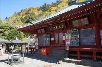 lake-chuzenji-autumn29