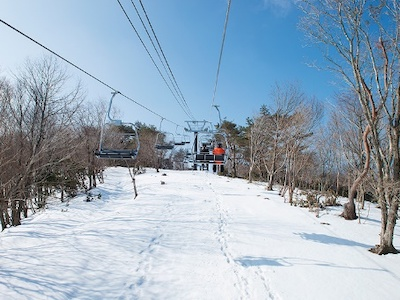 Mineyama Highland Resort