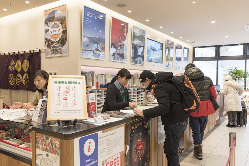 nagano-city-tourist-information-center001