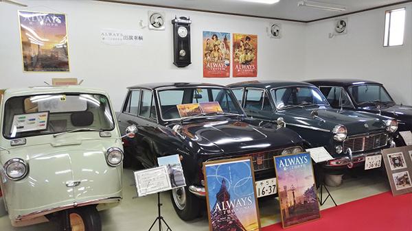 昭和の杜有許多昭和時代的玩具、汽車的收藏展示