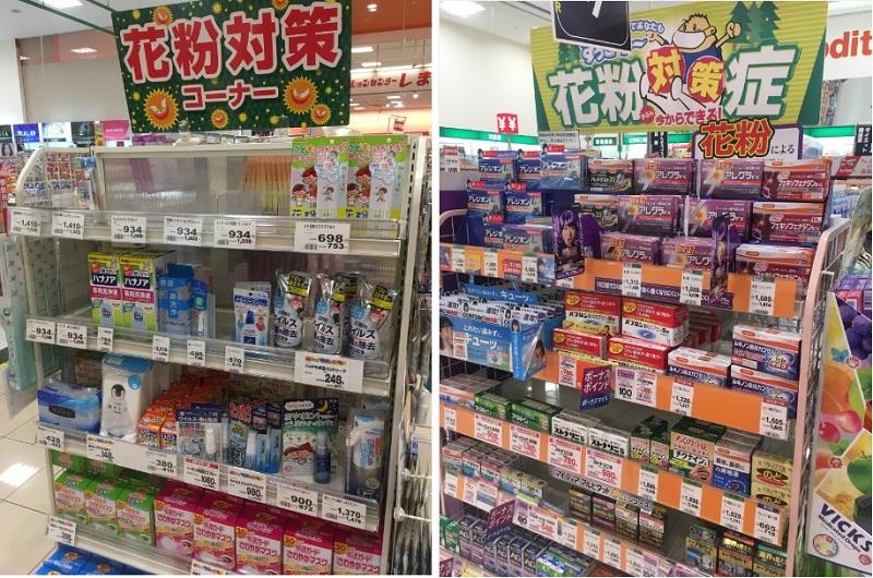 藥妝店會設置專區,販售各式對付花粉的商品