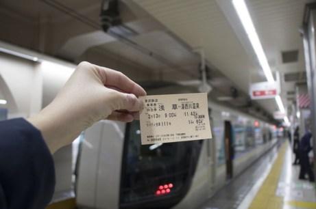 車票可以事先預訂,出發前到車站取票