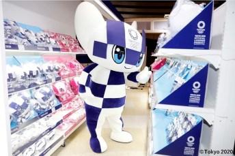 2020東京奧運吉祥物「MIRAITOWA」