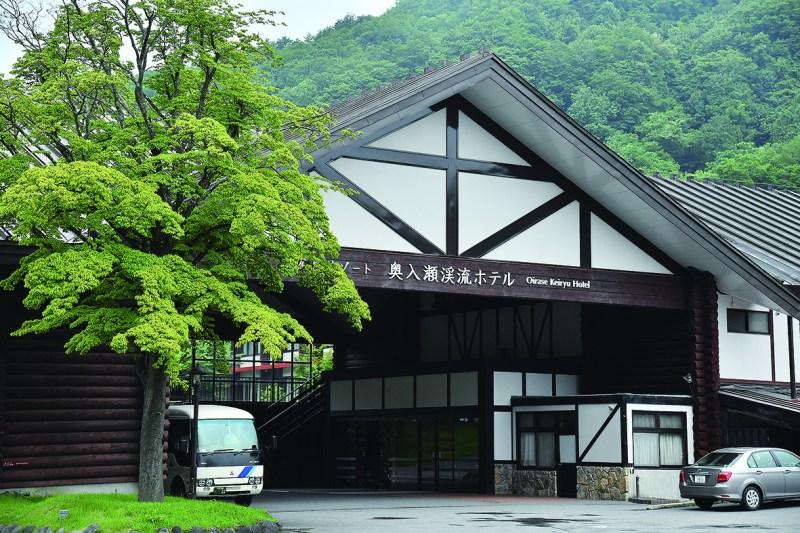 星野集團 奧入瀨溪流飯店