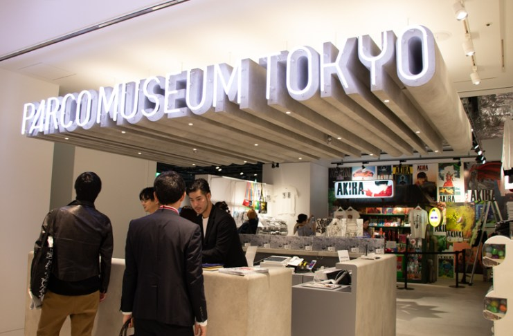 PARCO MUSEUM TOKYO位在4樓,定期更換不同展覽