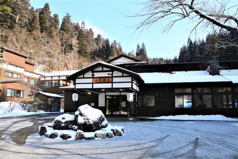 日景溫泉位於秋田縣與青森縣交界之處,開湯歷史超過250年以上