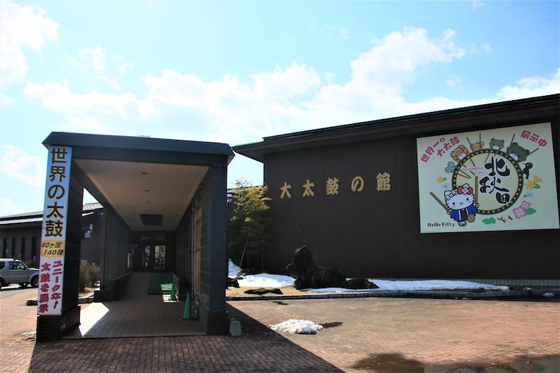 大太鼓館收藏曾被金氏世界紀錄認定為世界最大的太鼓