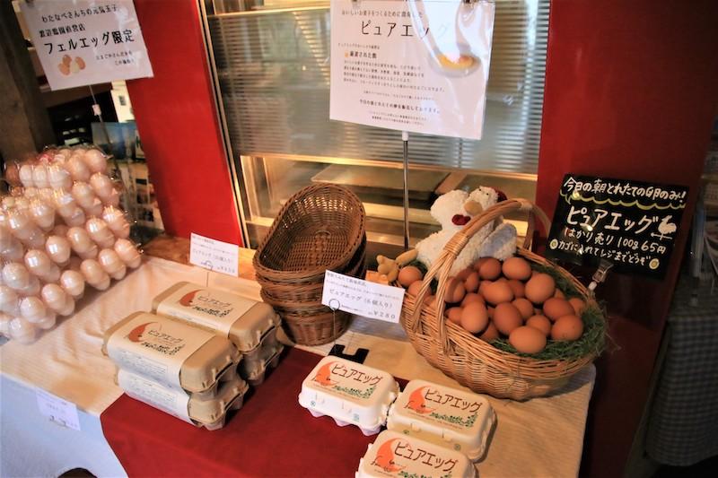 「för ägg」是由養雞農場直營的甜點專賣店