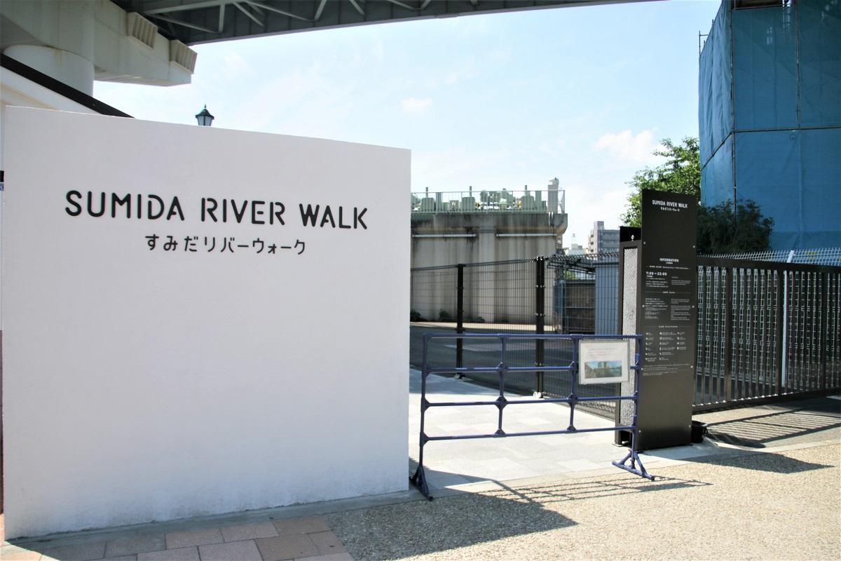從隅田公園側通往淺草的SUMIDA RIVER WALK