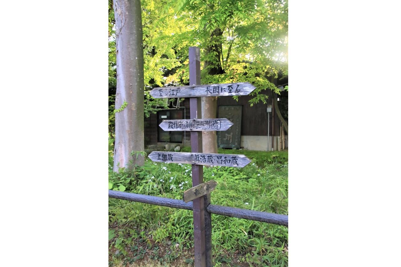 攝田屋區的道路指標,指示著舊三國街道通往江戶的方向