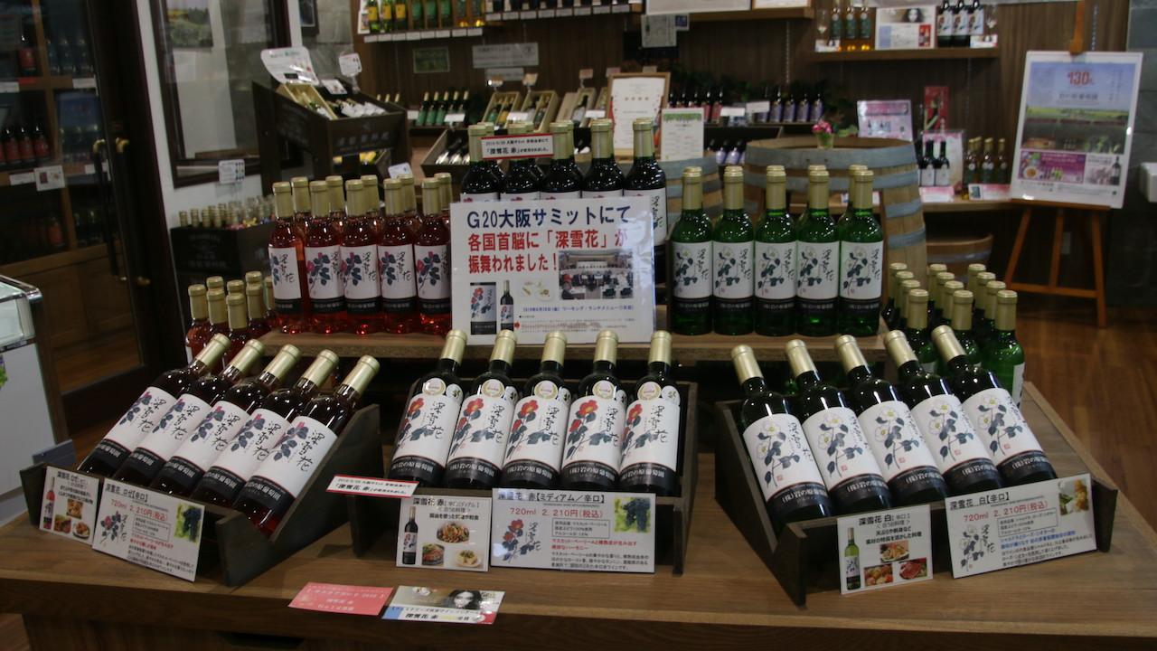 G20大阪的高峰會上也拿岩之原葡萄園的紅酒來招待貴賓