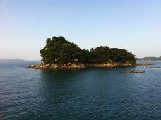 The Kujuku Islands8