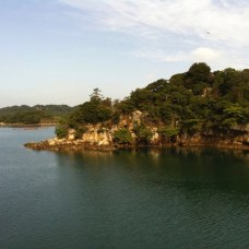 The Kujuku Islands9
