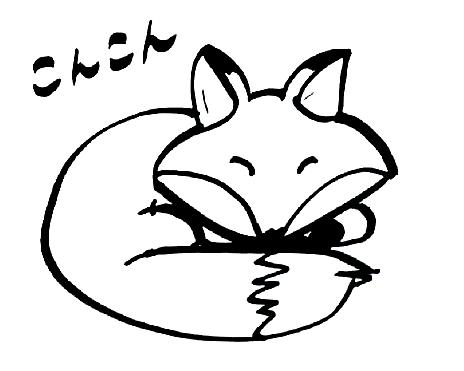 animal1