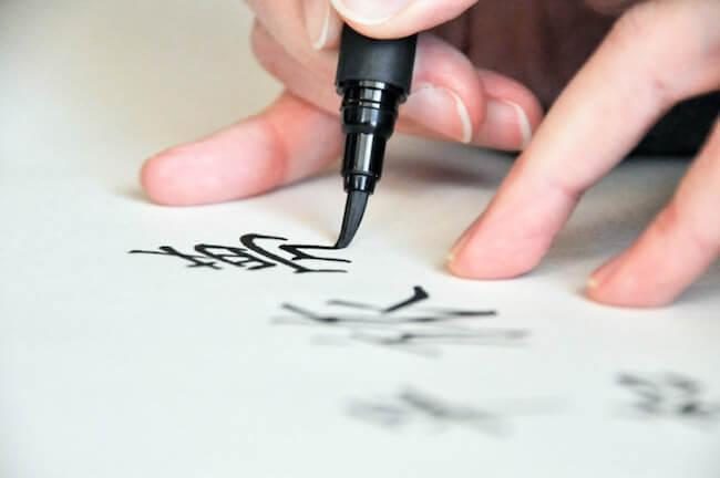 Writing-760x505