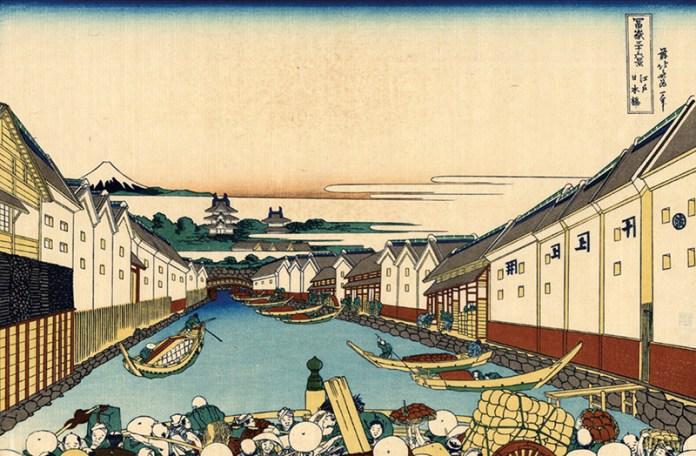 """""""Nihonbashi bridge in Edo"""" Katsushika, Hokusai 1831 - 1835"""