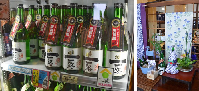 nakano-sake-01