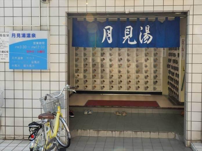 shimotakaido_sento_002_R