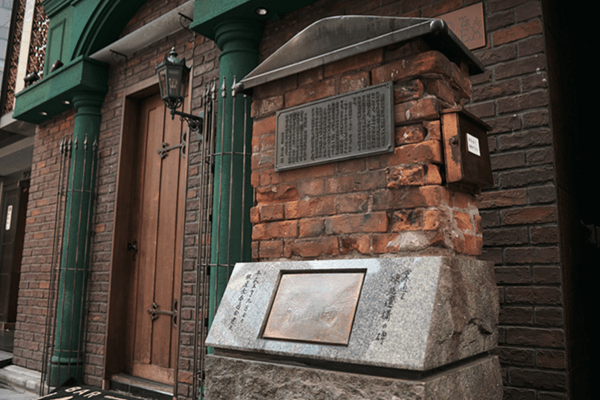 Ginza-brick-town-monument