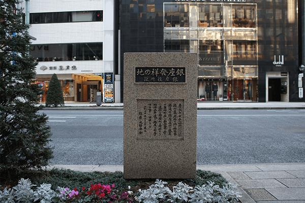 ginza-monument-at-chuo-dori