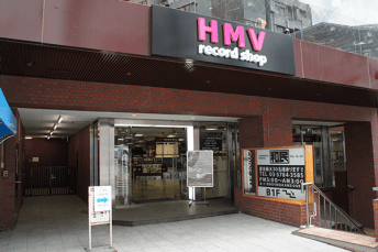 HMV-Record-Store-Shibuya-exterior