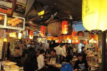 Shibuya-Niku-Yokocho
