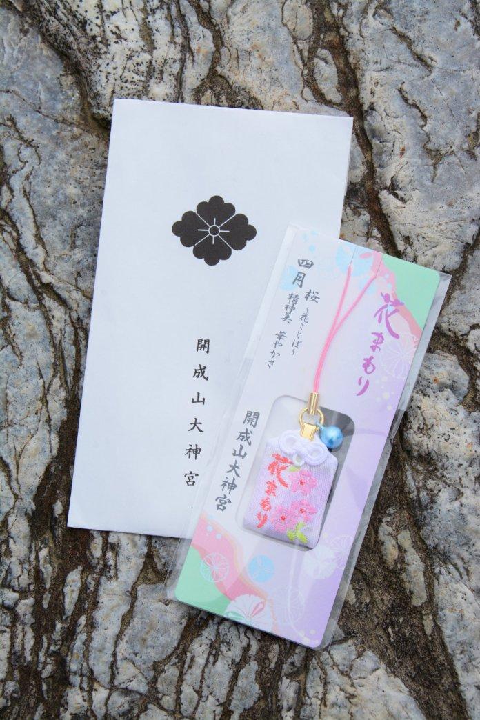 hana-mamori lucky charms