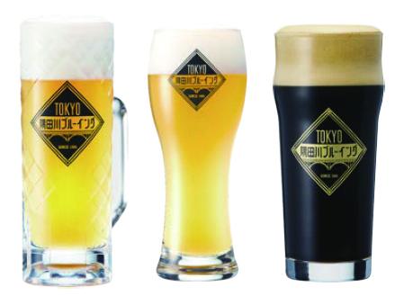Utsukushikunaru Beer