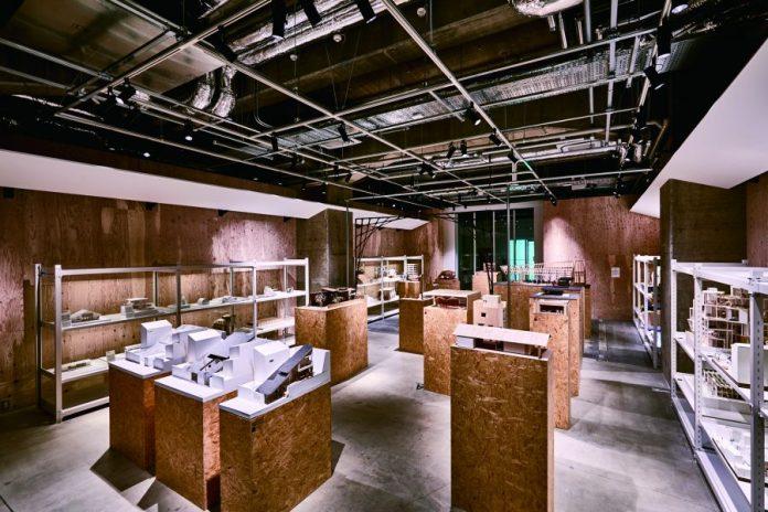 Archi-Depot Museum