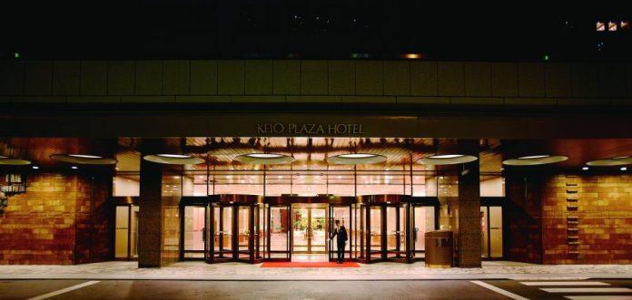 Keio Plaza Hotel