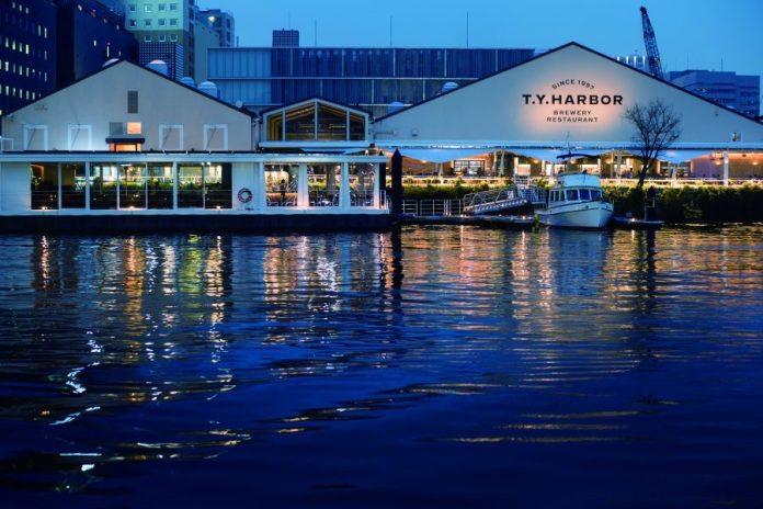 T.Y.Harbor