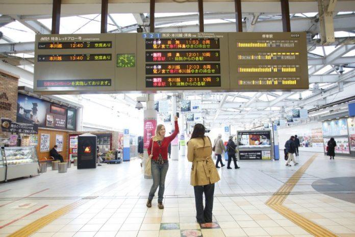 shinjuku station seibu line