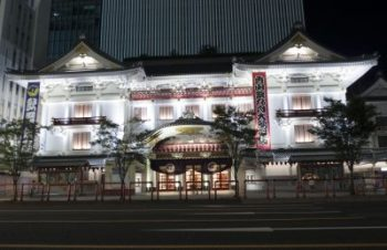 Kabuki-za theatre at night