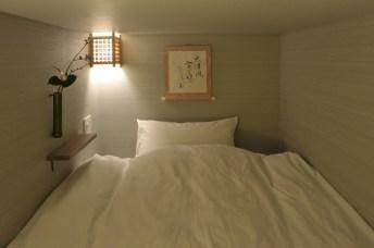 SADOU HOSTEL- room1