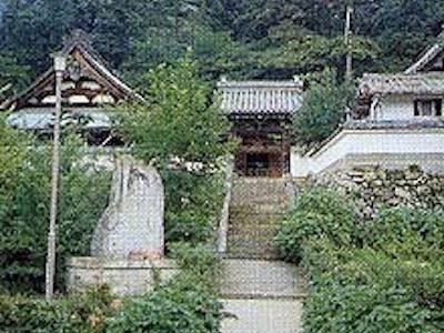 Osho-ji Temple