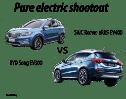 BYD-SOng-vs-Saic-Roewe-erx5-