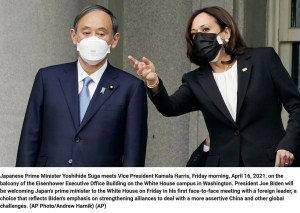 Suga-Harris_April2021.jpg