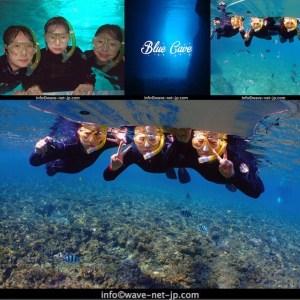 blue cave snorkel4