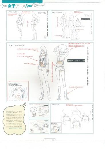 2008-09-26_AnimationNote_YamamotoSayo_07